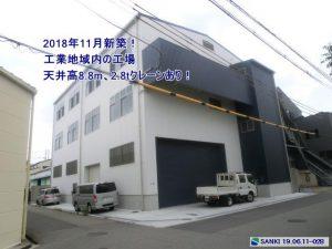 淀川区三津屋南にある工業地域192坪の工場物件です。