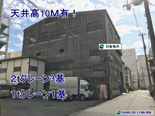 天井高10M有 倉庫におすすめ 4t...