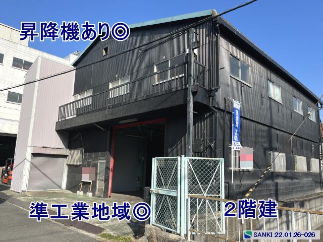 準工業地域の工場使用可能な2階建て物...